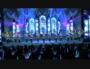 【ミリシタMAD】brave HARMONY - フェアリースターズ MV