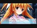【エロゲアフレコプレイ】恋愛0キロメートルPart4【体験版】