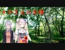 第23位:えるえる「お前に心は無ぇ」 thumbnail