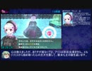 Fate/EXTRA CCC RTA ギルガメッシュ 8:02:49 Part13/19
