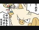 【ポケモンUSM】 対戦ゆっくり実況026 負けるな!まけんきオコリザル
