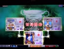 【MJ】 MJ Arcade Katsu.SがR2500を目指す 038【MJAC】