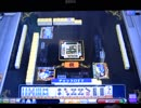 【MJ】 MJ Arcade Katsu.SがR2500を目指す 039【MJAC】