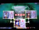 【MJ】 MJ Arcade Katsu.SがR2500を目指す 040【MJAC】