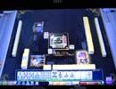 【MJ】 MJ Arcade Katsu.SがR2500を目指す 041【MJAC】