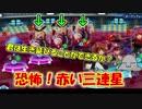 【QMAXIV】ミューと賢決闘者を目指す ~3限目~【kohnataシリーズ】