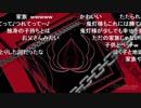 「/鬼/灯/の/冷/徹/」/第/弐/期/_/第/1/7/話/_/ア/ニ/メ/E/D/歌/詞/コ/メ/ン/ト/(2018/5/1)