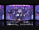 【合唱】ロキ【男性8名】