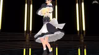 【MMD東方】 魔理沙で ♪ Girls ♪