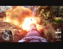 【BF1】Battlefield1のマルチのプレイ:その8【ゆっくり実況】
