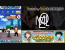 【僕のヒーローアカデミア】5月5日の生放送ゲーム実況【Smash Tap】毎週土曜16:00~