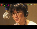 声優・阿部敦と代永翼の『あべながのッ!』第81回・本編