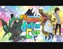 【ポケモンUSM】チームと手探るPhoton_Delta_Cup【VS緑黄色さん】