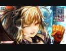 勝手気儘に童話戦記 シャリス編 【CREX06】 -Wonder Land Wars- 52ページ目