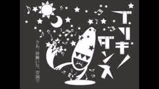 【餅が】ブリキノダンス 歌ってみた【カシワ】
