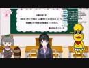 第97位:月ノ美兎「はま寿司行ってました」と発言 まとめ② thumbnail