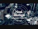 courage feat NoeL(Original Pop Song Original Mix)