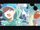 【ポケモンUSM】 カヒリと征く!飛行統一の泉 【Part3.5】