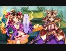 東方【ゆっくり】憑依華[LUNA]依神紫苑&依神女苑 PART01