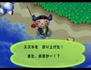 ◆どうぶつの森e+ 実況プレイ◆part49