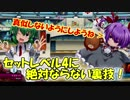 【QMAXIV】ミューと賢決闘者を目指す ~4限目~【kohnataシリーズ】