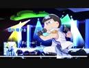 第40位:【おそ松さん】次男CDアルバム企画【人力】 thumbnail