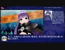 Fate/EXTRA CCC RTA ギルガメッシュ 8:02:49 Part15/19