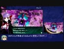 Fate/EXTRA CCC RTA ギルガメッシュ 8:02:49 Part16/19