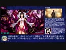 Fate/EXTRA CCC RTA ギルガメッシュ 8:02:49 Part17/19
