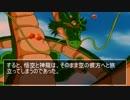 【東方】とある異世界を救った英雄が幻想入り ー龍球幻想奇譚ー 【龍球伝】 第一話