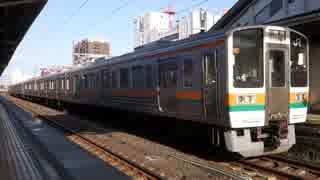 沼津駅(JR東海道本線・御殿場線)を発着する列車を撮ってみた