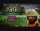 【実況】超マイナーゲーム探訪記 【Little Adventurer III】