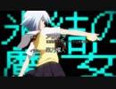 デイヴィッドプロダクション制作のTVアニメOP集