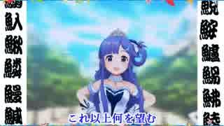 【リトルマーメイド】 アンダー・ザ・シー 【昭和メドレー10】