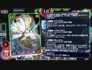 【ウォーブレ】魔術王ギルモアのログイン演出