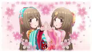 【デレステMV】全員よしのんで 桜の風【依田芳乃】1080p