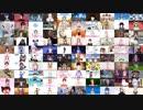 【300 over Vtubers MAD 】Google Chrme × バーチャルYoutuber【デモ版】