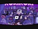 【ニコカラ】ロキ《off vocal》+4(男性キー)
