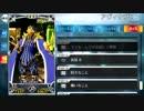 【FGO】アヴィケブロン追加ボイス ジーク正式加入後【Fate/Grand Order】