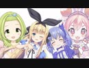 第85位:ロリ組ャーン thumbnail