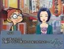 ビーン&イルマPとアイドル達の日常 第2話「街中は迷路!?」