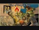 【字幕】グローランサ王古伝~ニコニコ族のサーガ #43【King of Dragon Pass】