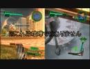 【実況動画】働け!!僕らの仕事は地球防衛軍!!!【二人実況】part5