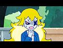 せいぜいがんばれ!魔法少女くるみ 第20話「カメラは見た!交通地獄24時!」