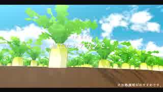【MMD-OMF8】ダンシング・畑当番!! ~収穫~【MMD刀剣乱舞】