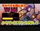 【QMAXIV】ミューと賢決闘者を目指す ~5限目~【kohnataシリーズ】