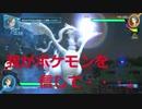 【実況】ポッ拳 ルカリオとヒゲの絆の物語 Part2