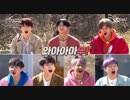 第55位:180507 WANNA ONE GO   X-CON  EP1-1 thumbnail