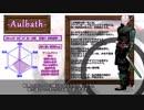 【Skyrim】どばきんさんとメイドラゴン総集編【ゆっくり実況】