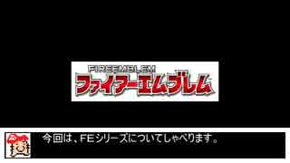 スマブラ最新作を予想する動画【その2】